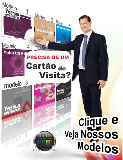 Grafica na web, Curitiba